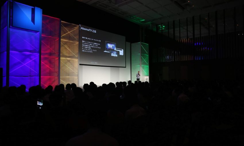 AbemaTVにおけるKubernetesを使った継続的デリバリーの取り組み (Google Cloud Next '18 in Tokyo)