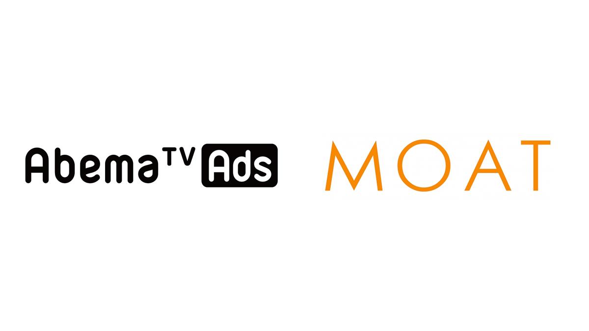 インターネットテレビ局「AbemaTV」が広告効果計測ツール「MOAT」と連携開始
