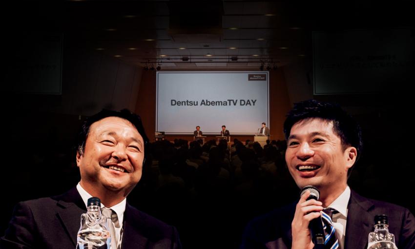「FEATUReS」にて、電通 山本社長、AbemaTV代表の藤田による対談記事が掲載されました。