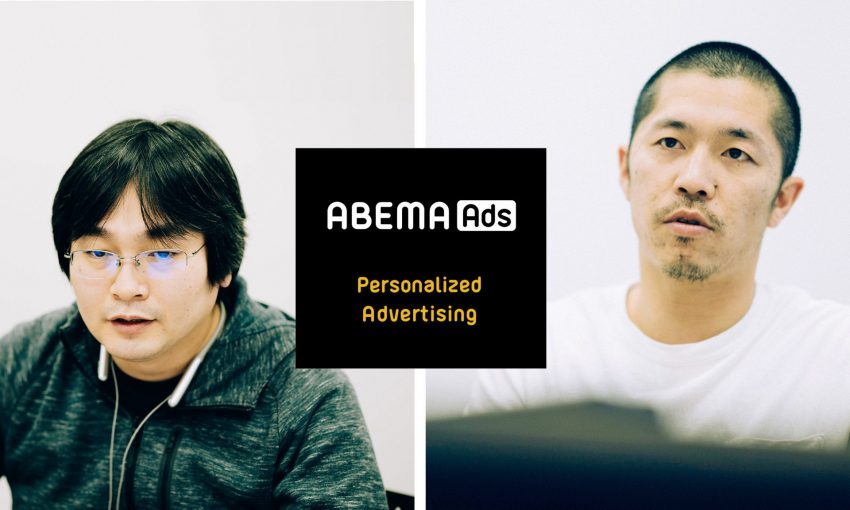 「FEATUReS」にて、当社 CTO 西尾と広告本部開発責任者 福永の対談記事が掲載されました。